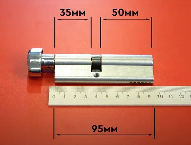 Как измерить цилиндр