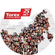 Миллионы людей каждый день открываютдвериTorex!