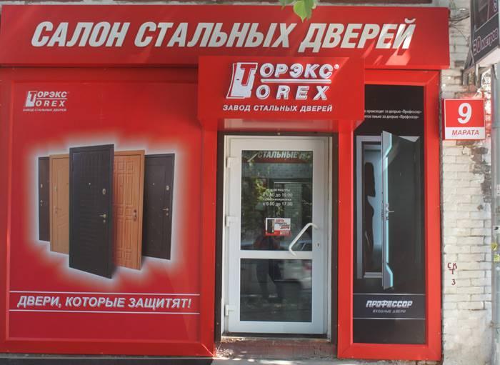 салоны продаж входных дверей адреса