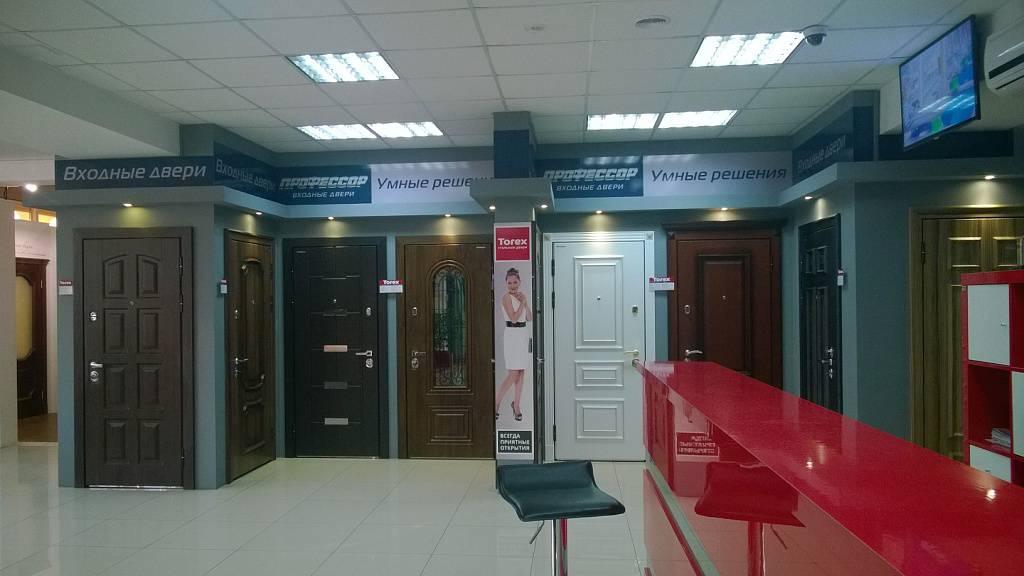 Двери форекс брянск обучение форексу в москве бесплатно
